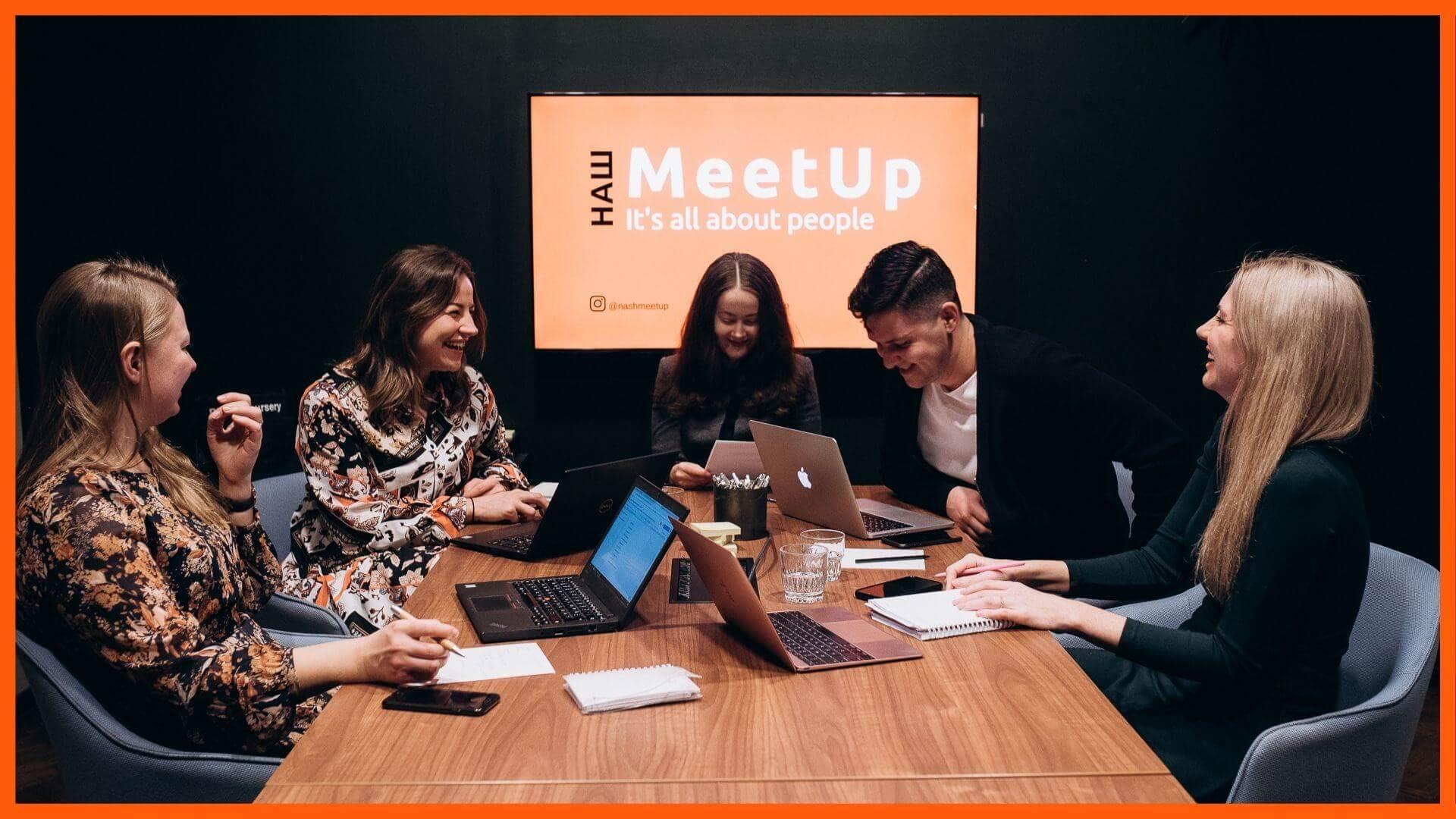 О проекте Наш MeetUp